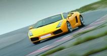 Kids Lamborghini Driving Experience
